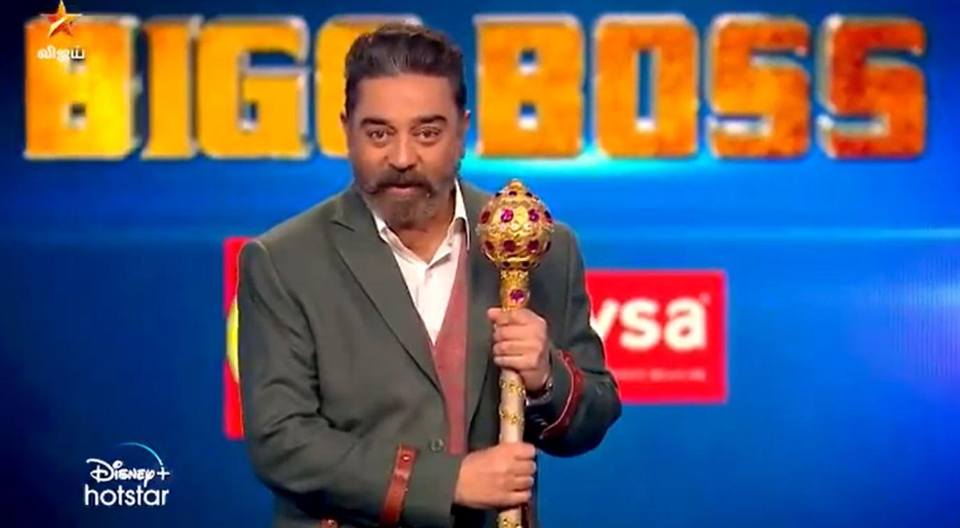 BigBoss Season 4 Tamil Day 20 promo