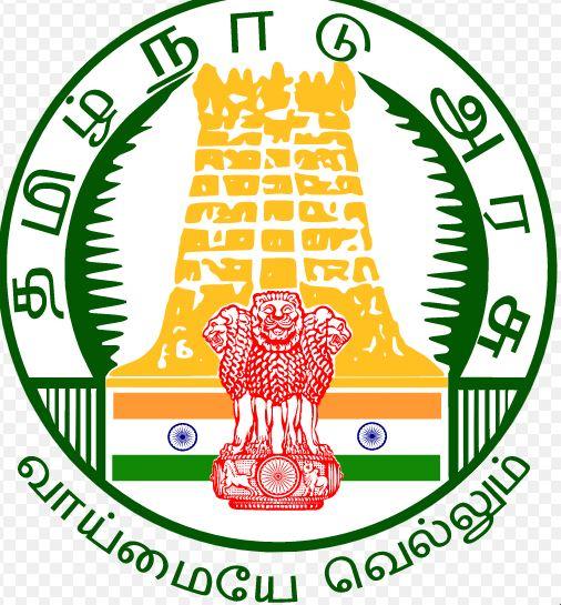 Institute of Forest Genetics and Tree Breeding job Vacancy