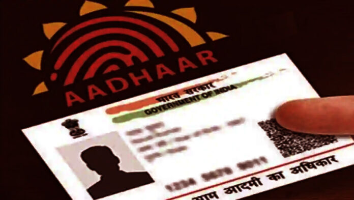 How to check How many sim card on my aadhaar card